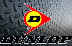 about Dunlop 300x191 - وبلاگ