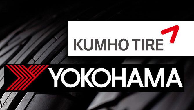 کومهو و یوکوهاما