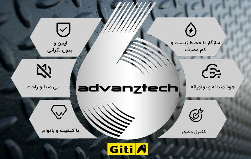 فناوری advanztech جی تی تایر